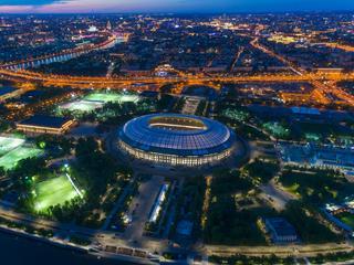 Jetzt wird's ernst! In diesen 12 Stadien steigt die WM in Russland